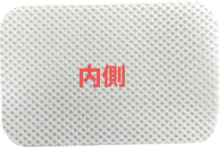 小松 マテーレ インナー マスク