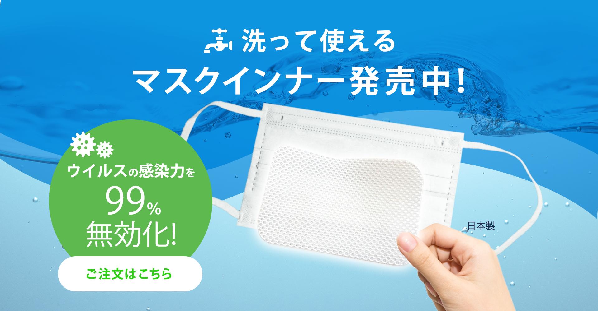 株式 マスク 会社 マテーレ 小松