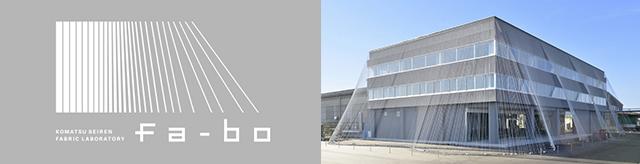 デザイン性を考慮した 未来の耐震補強 CABKOMA